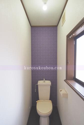 奈良の壁紙張替え・クロスリフォーム トイレの壁紙 アクセントクロス